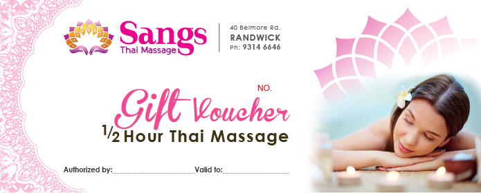 Sang Thai Gift voucher